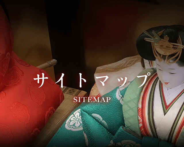 山形県天童市人形の柴崎のサイトマップ